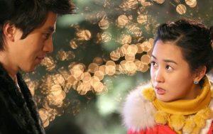Imagem do casal no drama My Girl