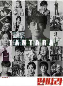 entertainer_korean_drama-p1
